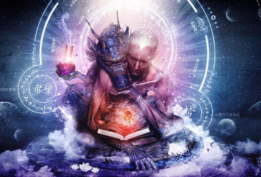 Магия мысли